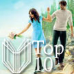 Top 10 Romance Fiction: 2013