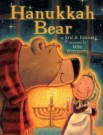Hanukkah Bear by Eric A. Kimmel, illustrated by Mike Wohnoutka