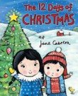 The 12 Days of Christmas by Jane Cabrera